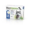 (Л) 644741 Милпразон антигельминтик д/собак крупны пород 2таб*144