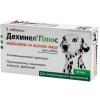 (Л) 958310 Дехинел Плюс антигельминтик д/собак мелких и средних пород 2таб*240