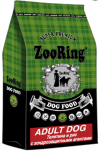 ZOORING Adult Dog Veal  / ЗооРинг сухой корм  для взрослых собак ТЕЛЯТИНА / РИС