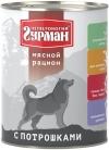 Четвероногий гурман «Мясной рацион» с потрошками для собак