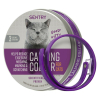 SENTRY Calming Collar / СЕНТРИ Ошейник для кошек успокаивающий с феромонами